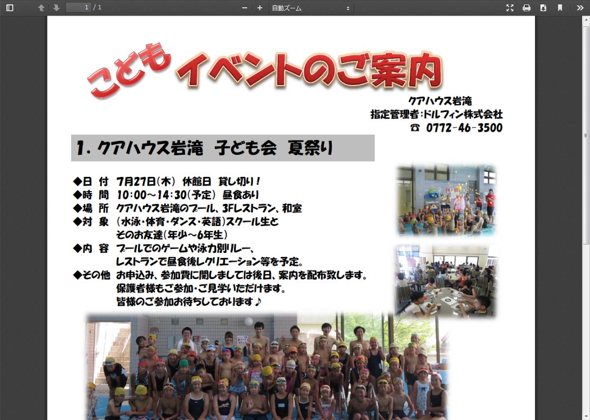 378_1_file.pdf