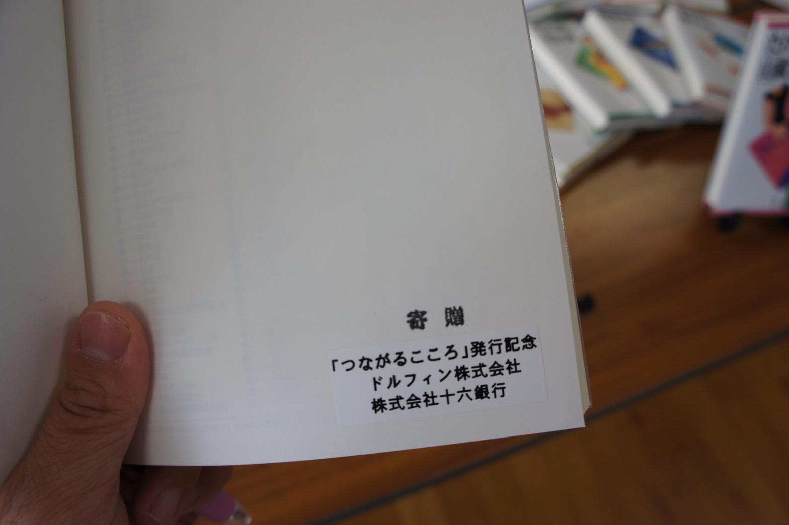 S__79593619