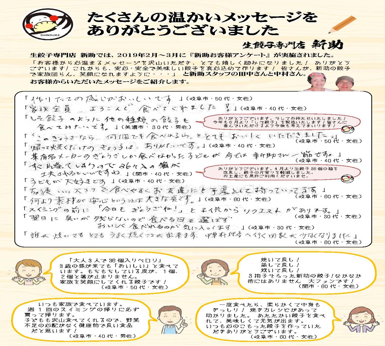 ドルフィン広報誌6月号校了_ページ_3