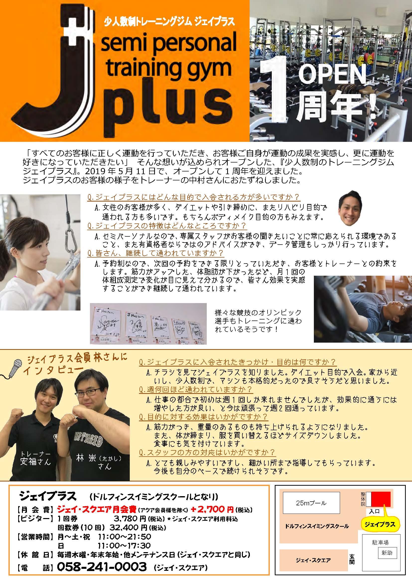 ドルフィン広報誌6月号校了_ページ_5