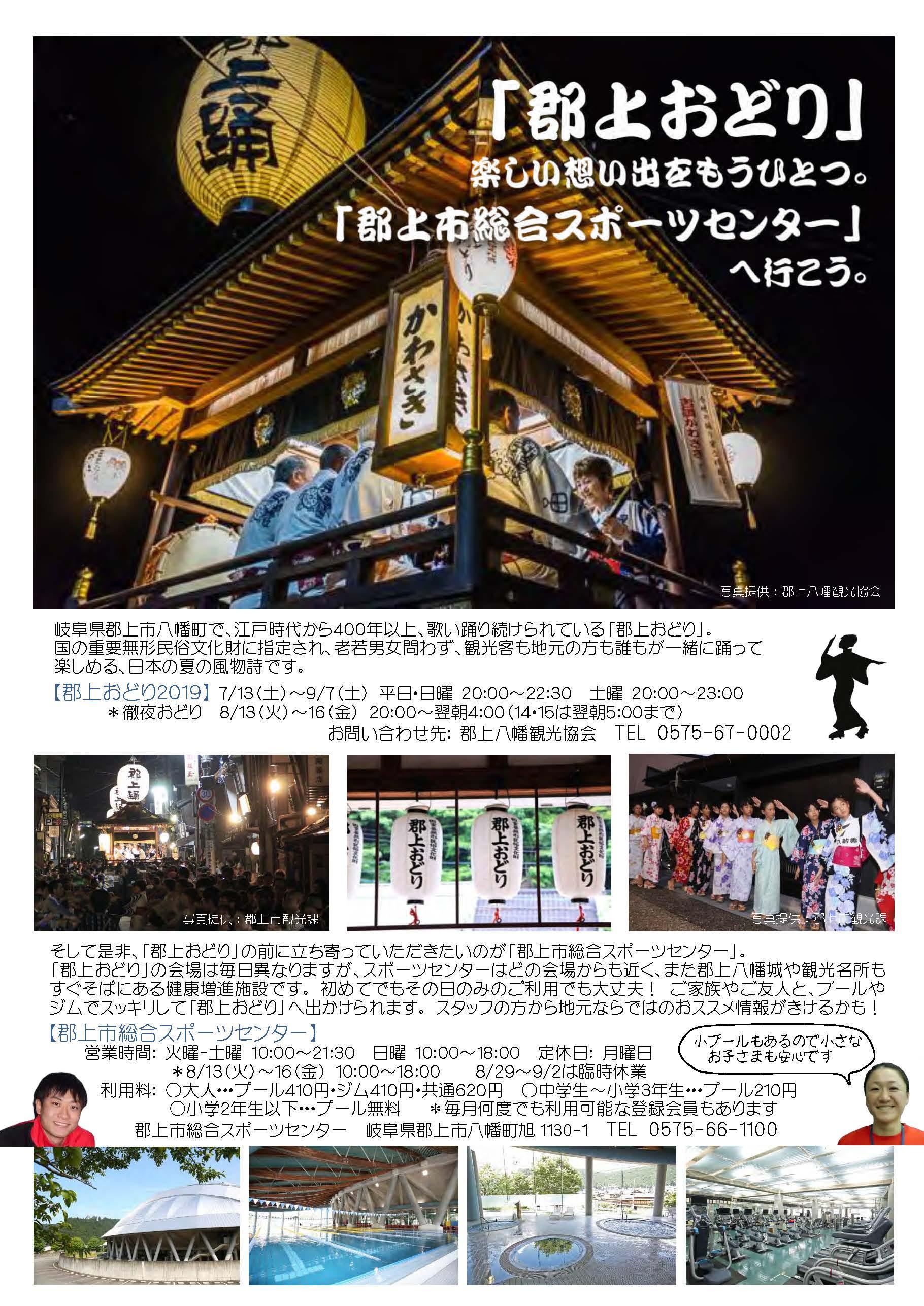ドルフィン広報誌7月号校了_ページ_3
