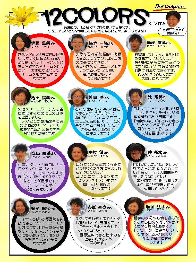 広報誌2月号再校_ページ_3